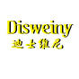 Disweiny童装